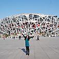 Birds Nest - Beijing